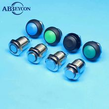Stainless steel 12v led Vandal Resistant Push Button Switch 22mm latching Waterproof switch