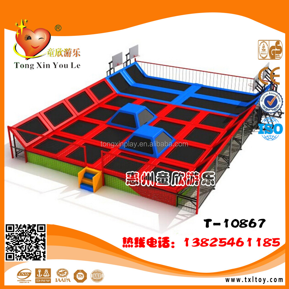 Newest design kids trampoline/jumping bed,bungee trampoline harness