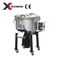 CE industrial stainless steel mixing tank vertical plastic mixer price