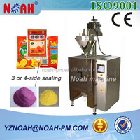 DXD-520B Pharmaceutical Powder Bag Packaging Machine