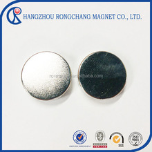 Hard Permanent Y25 (20*3mm) Disc Ferrite Magnet