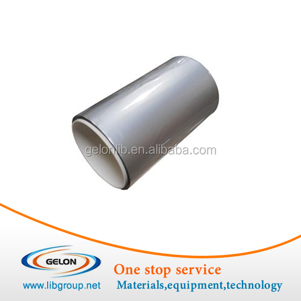 113 micron poly laminated aluminum foil/aluminum laminated film for lithium battery