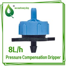 "2015 Hot Sale PCT0108 Drip irrigation fitting tool Pressure Compensation Dripper 1/4"" 8L/h Pressure Compensation Dripper"