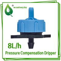 "2016 Hot Sale PCT0108 Emitter Drip irrigation fitting tool Pressure Compensation Dripper 1/4"" 8L/h Pressure Compensation Dripper"