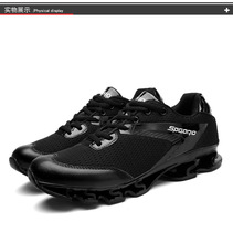 sport shoes factory in jinjiang mens running shoes