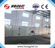 ChangShu HongYi ISO9001 high speed Coconut Coir Machine /coconut fiber making machine