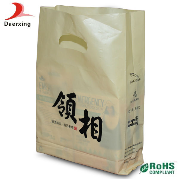 china custom made plastic bags for books