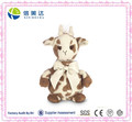 Plain Plush Stuffed Giraffe Baby Toy