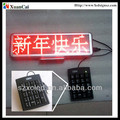 P4-16X64 New product 4 Words Keyboard Calling LED display