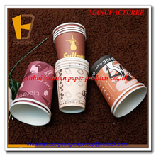 Get free samples disposable custom printed paper coffee cups