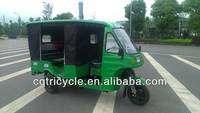 2014 made in china mototaxi/tricycle