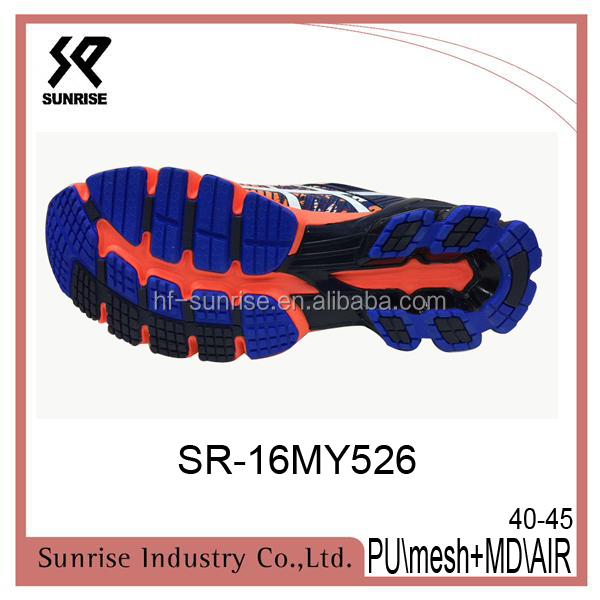 2017 latest design sport shoe synthetic EVA sneaker outsoles