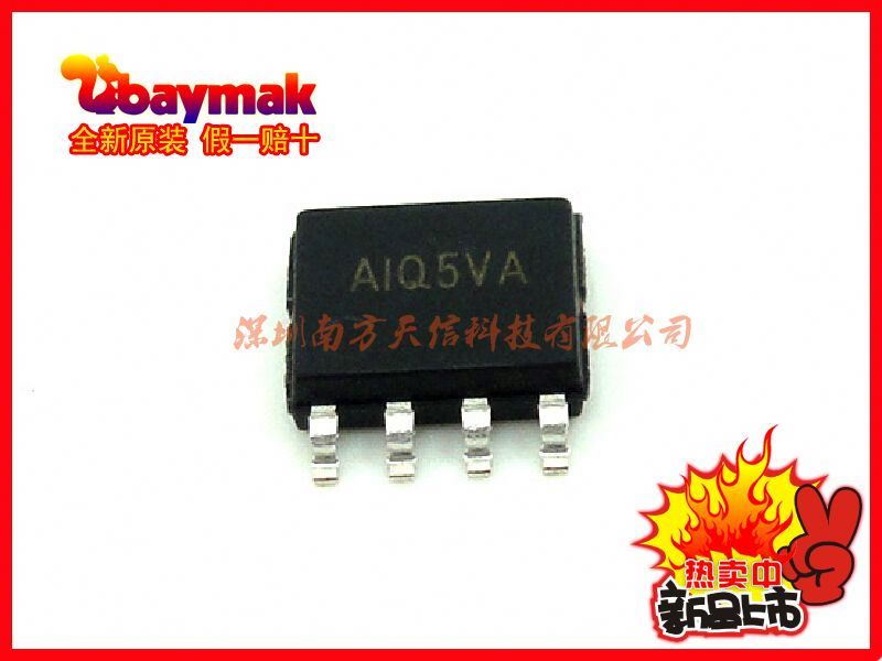 SY6912AFCC SOP8 SILERGY--NFTX3 IC Electronic Component