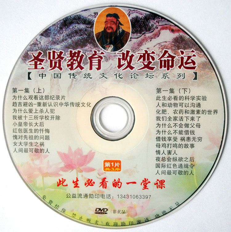 Free sample Cheap blank dvds 4.7GB Blank disk DVD-R 16X,8x for dvd wholesale