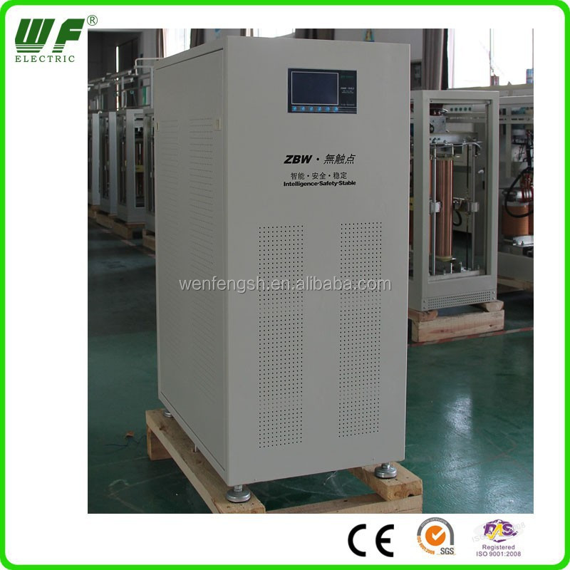 Voltage optimizer for CT scan machine