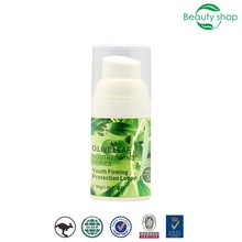Olive Leaf Firming Youth Sun protection Whitening lotion