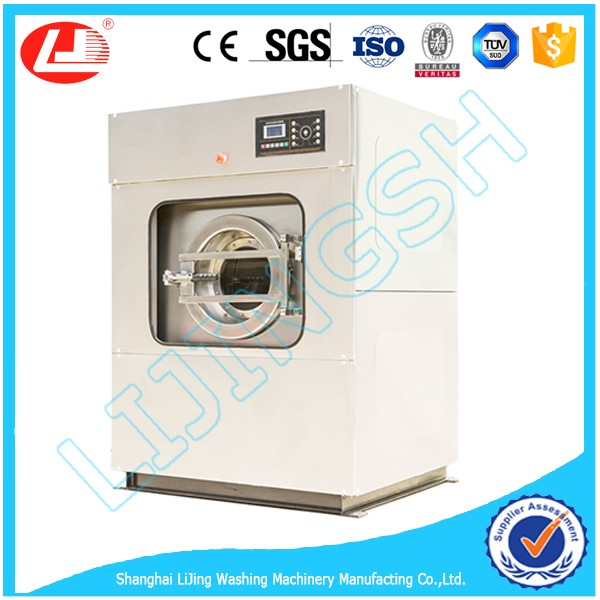 LJ Fully automatic laundry machine for 20-100kg