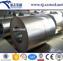 Best Cold Rolled Steel Coil/China Products Online made in china