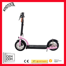 electric scooter china
