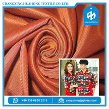 Eco-friendly soft knitting polyester material textile for fleece tracksuit