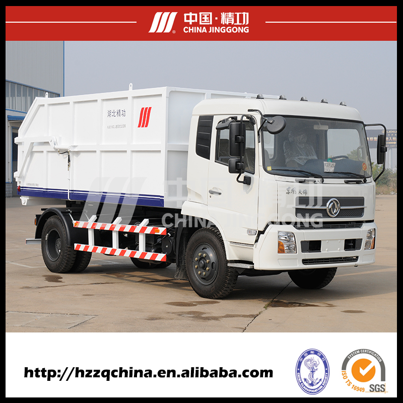 ISO9001 Standard vehicle 16.4 cbm garbage collection dump truck for Myanmar