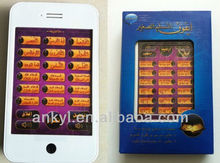 Colorful holy quran learning machine