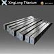 ASTM B348 titanium square/flat bar for industry