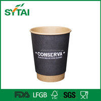 12oz High-quality insulated double wall paper cup / cow drinking cup