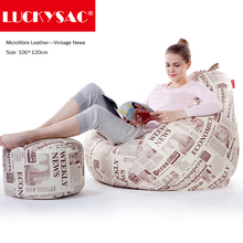 LUCKYSAC Supply European Style of Vintage News Pattern Adults Bean Bag Chair with 80*90cm
