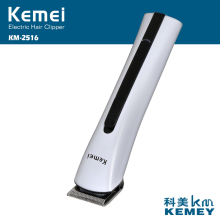 Kemei KM2516 Electric Hair Cutting Machine Manual Hair Trimmer for Barber and Family