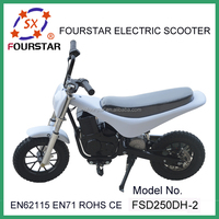 24v 250w two wheel kid electric motorcycle 21km/h