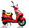 Best quality City Drum Brake Cheap Chinese Motorcycle Electronic 1500w