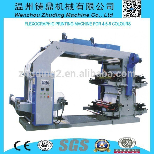 wenzhou CE stand full automatic four color press