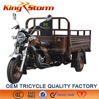 150cc/175cc/200cc 2015 Strong power wholesale gas three wheels