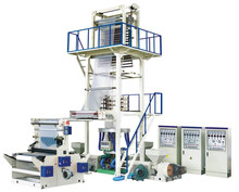 China High Speed polythene extruder 3 layer blown film extrusion machine