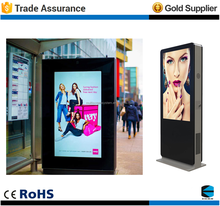 55 Inch High quality waterproof TV outside led screen outdoor advertising