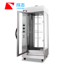 Stainless Steel Rotating electric chicken roaster grill toast oven making machine