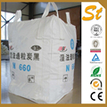 PP woven bag with bopp film