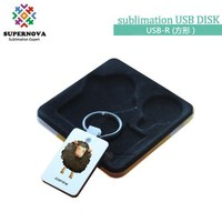 2015 Hot Sales Sublimation Universal Disk