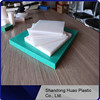 /product-gs/rigid-colored-hdpe-sheets-2mm-transparent-acrylic-sheets-from-china-translucent-10mm-frosted-acrylic-sheet-60381149419.html