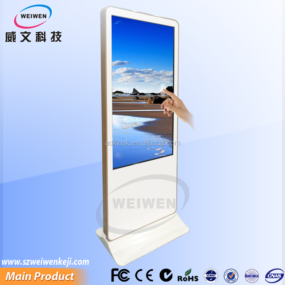55inch indoor retail display video screens pvc kiosk china manufacturer