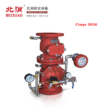 BEIXIAO Brand ZSFY fire preaction alarm valve for fire suppression