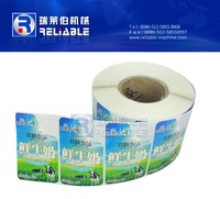 Flat Bottle Paper Label / Waterproof Adhesive Label