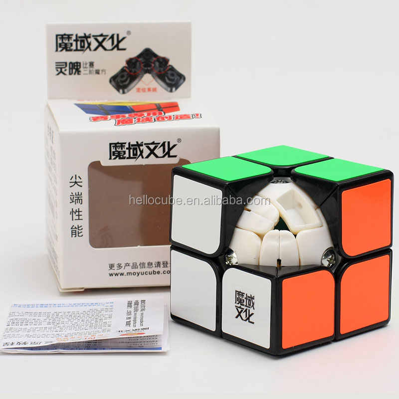Wholesale YJ MoYu Lingpo 2x2x2 Speed Cube Puzzle black 2-layer 2x2 Educational Toy Type Promotional Plastic Magic Puzzle Cube