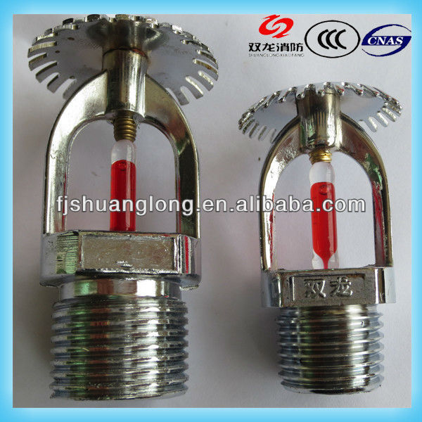 2013 fire sprinklers ,fire protection systems,automatic sprinkler,China