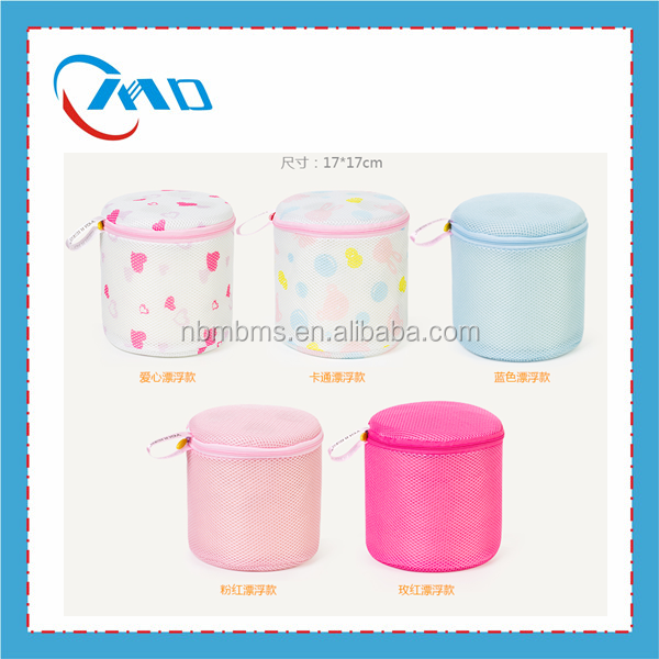 High Quality Custom Bra Wash Laundry Bag