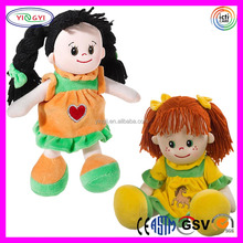 A647 Soft 30cm Cute Girl Doll Dresses Plush Stuffed Toy American Girl Doll Clothes
