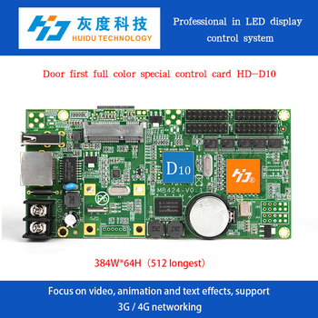 HD-D10 control taxi top led display 3G 4G controller for advertisements