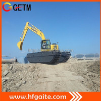 dredging excavator for Land clearing at mining area and forest