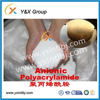 alibaba]ru chemical company water treatment polyacrylamide price